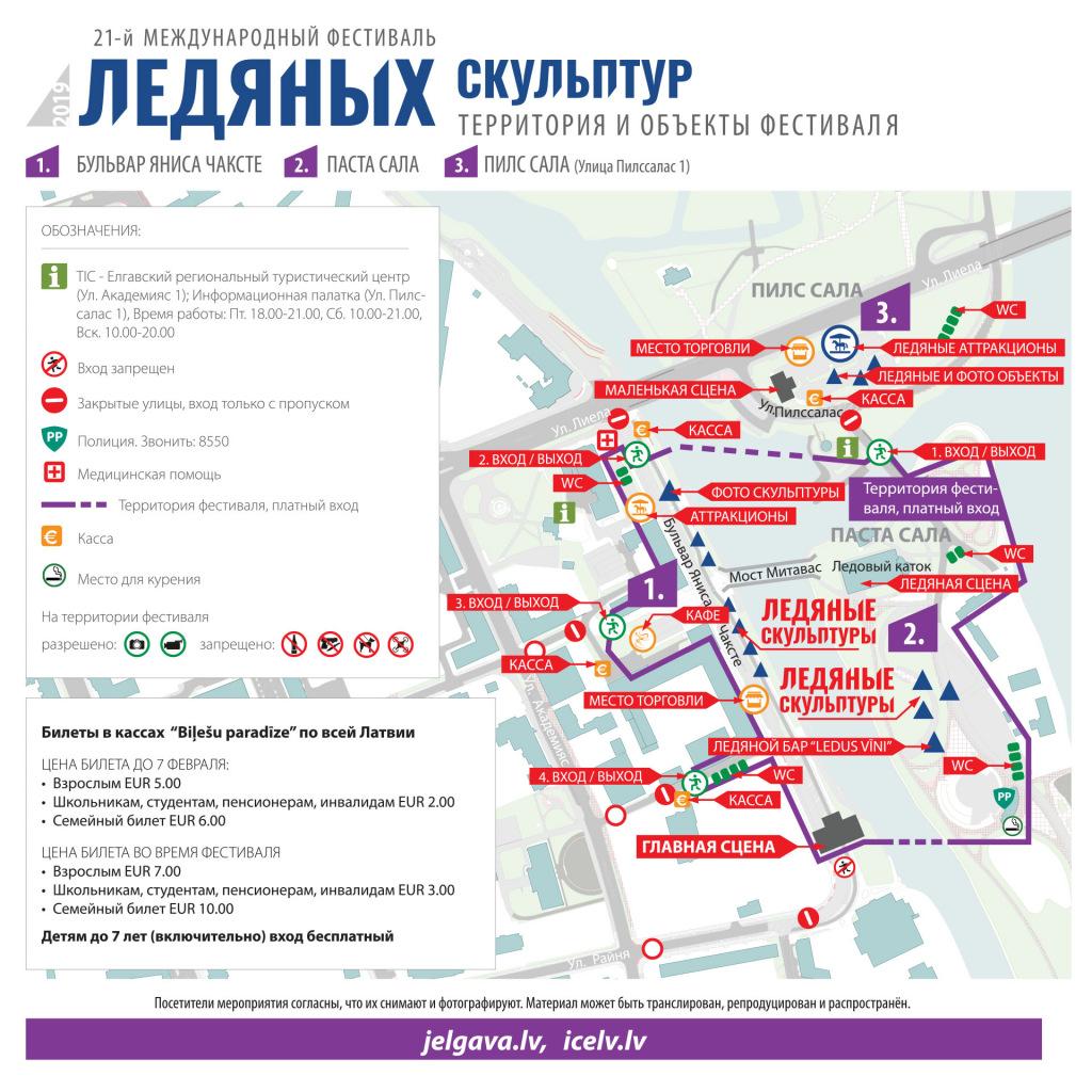 Karte_Ru.jpg