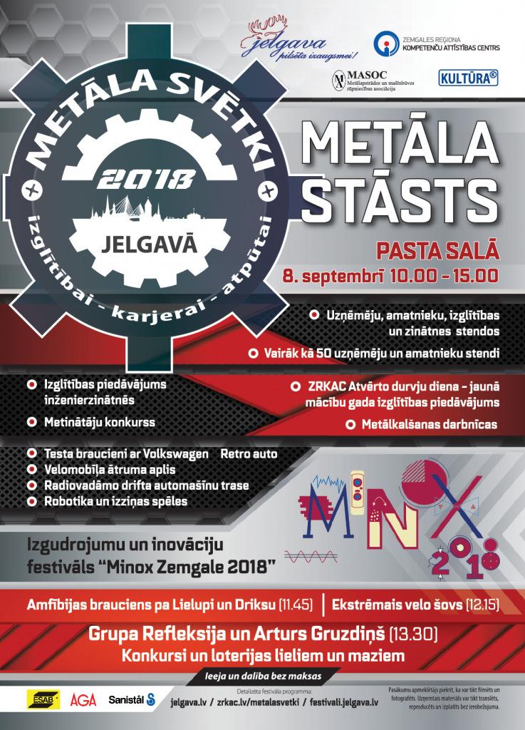Afisa_Metals_2018_A2_1_NET.jpg